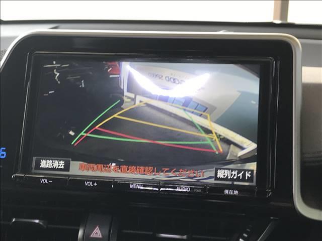 G 純正9型ナビ モデリスタエアロ 衝突軽減 BSM バックカメラ ETC2.0 レーダークルコン Bluetooth(4枚目)