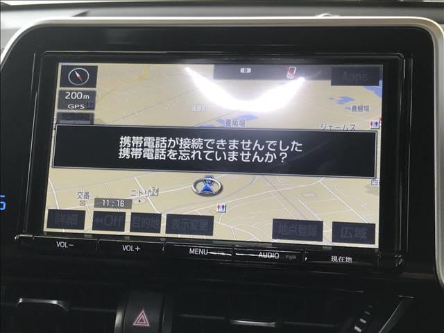 G 純正9型ナビ モデリスタエアロ 衝突軽減 BSM バックカメラ ETC2.0 レーダークルコン Bluetooth(7枚目)