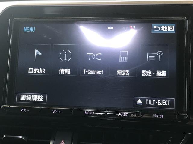 G 純正9型ナビ モデリスタエアロ 衝突軽減 BSM バックカメラ ETC2.0 レーダークルコン Bluetooth(36枚目)
