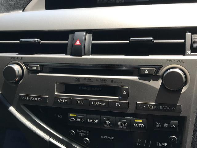 XD プロアクティブ 純正ナビ地デジ ディーゼル 衝突軽減 レーダークルコン コーナーセンサー サイド/バックカメラ(39枚目)