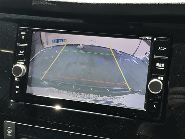 20X エクストリーマーX 純正ナビ地デジ 衝突軽減 クルコン バックカメラ ETC ルーフレール 電動トランク LEDライト(4枚目)