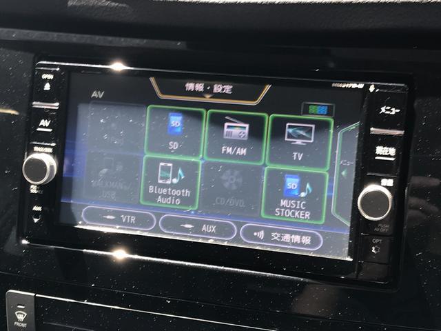 20X エクストリーマーX 純正ナビ地デジ 衝突軽減 クルコン バックカメラ ETC ルーフレール 電動トランク LEDライト(37枚目)