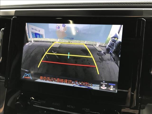 2.5S Cパッケージ 新車未登録 サンルーフ デジタルインナーミラー 両側パワスラ 電動トランク 3眼LED レーダークルコン  バックカメラ ブラインドスポットモニター レーンキープ セーフティS(4枚目)