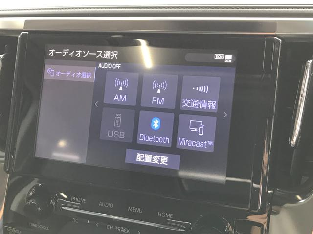 2.5S Cパッケージ 新車未登録 サンルーフ デジタルインナーミラー 両側パワスラ 電動トランク 3眼LED レーダークルコン  バックカメラ ブラインドスポットモニター レーンキープ セーフティS(38枚目)