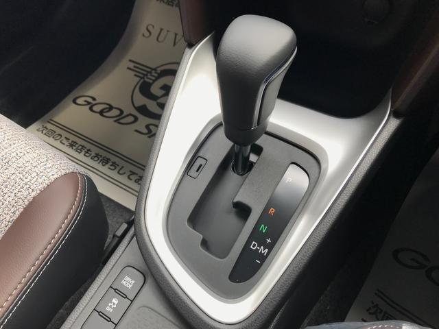 Z 新車未登録 ステアリングヒーター ブラインドスポット パノラミックビュー  シートヒーター USBコンセント(39枚目)
