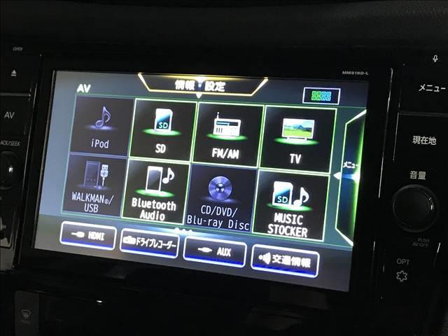 オーテック iパッケージ 純正9型ナビ プロパイ レーダークルコン アラビュー 電動トランク シートヒーター ETC Dインナーミラー(7枚目)