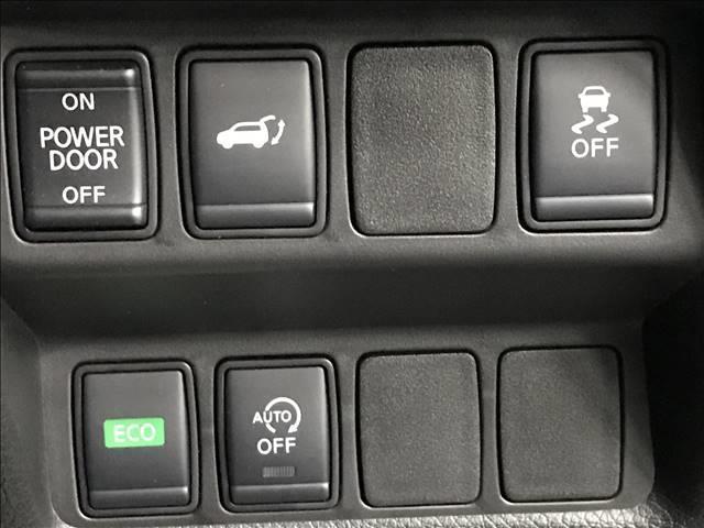 オーテック iパッケージ 純正9型ナビ プロパイ レーダークルコン アラビュー 電動トランク シートヒーター ETC Dインナーミラー(13枚目)