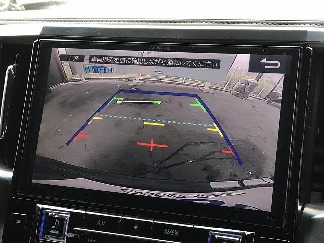 2.5Z Aエディション ゴールデンアイズ BIG X11型ナビ バックカメラ フリップダウンモニター クルーズコントロール 両側電動スライド ドラレコ 電動リアゲート ハーフレザーシート ETC 7人乗り フルセグTV(7枚目)