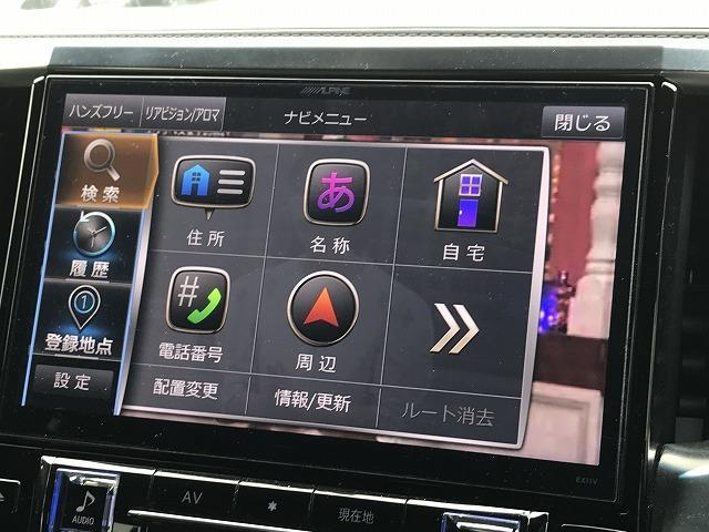 2.5Z Aエディション ゴールデンアイズ BIG X11型ナビ バックカメラ フリップダウンモニター クルーズコントロール 両側電動スライド ドラレコ 電動リアゲート ハーフレザーシート ETC 7人乗り フルセグTV(40枚目)
