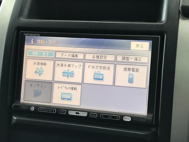 20X HDDナビTV バックカメラ ETC サンルーフ 純正アルミ インテリジェントキー パートタイム4WD ハイパールーフレール(36枚目)