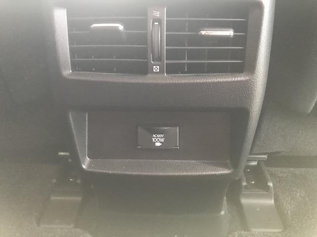 RX450h バージョンL フルセグ純正HDDナビ サイドバックカメラ フルエアロ 本革シート シートベンチレーション クルコン 後期 シートメモリー付きパワーシート パワーバックドア スエタリングヒーター ETC(29枚目)