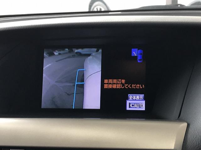 RX450h バージョンL フルセグ純正HDDナビ サイドバックカメラ フルエアロ 本革シート シートベンチレーション クルコン 後期 シートメモリー付きパワーシート パワーバックドア スエタリングヒーター ETC(39枚目)