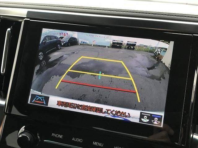 2.5S Cパッケージ 新車未登録 サンルーフ デジタルインナーミラー ITS 両側電動ドア シートベンチレーション 電動リアゲート メモリー付きパワーシート レーダークルーズ(7枚目)