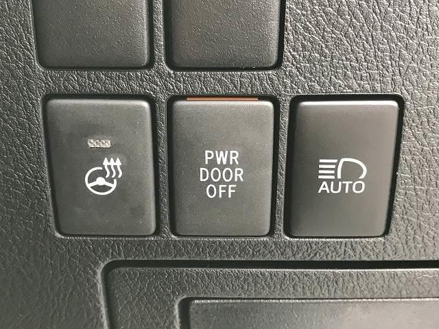 2.5S Cパッケージ 新車未登録 サンルーフ デジタルインナーミラー ITS 両側電動ドア シートベンチレーション 電動リアゲート メモリー付きパワーシート レーダークルーズ(10枚目)