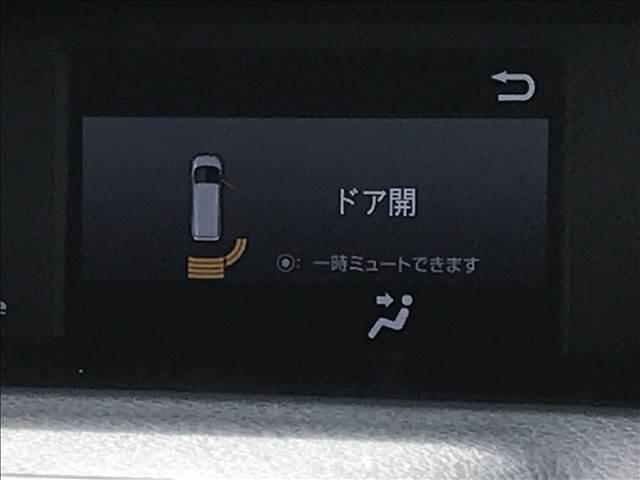 ZS 煌III 新車未登録 両側電動スライド 7人乗りキャプテンシート クリアランスソナー セーフティセンス LEDヘッドライト 専用シート クルコン 純正アルミ ハーフレザーシート(12枚目)