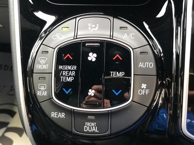 ZS 煌III クリアランスソナー 両側電動スライド 7人乗り LEDヘッドライト クルコン トヨタセーフティセンス ステアリングリモコン 純正16インチアルミホイール ハーフレザーシート(36枚目)