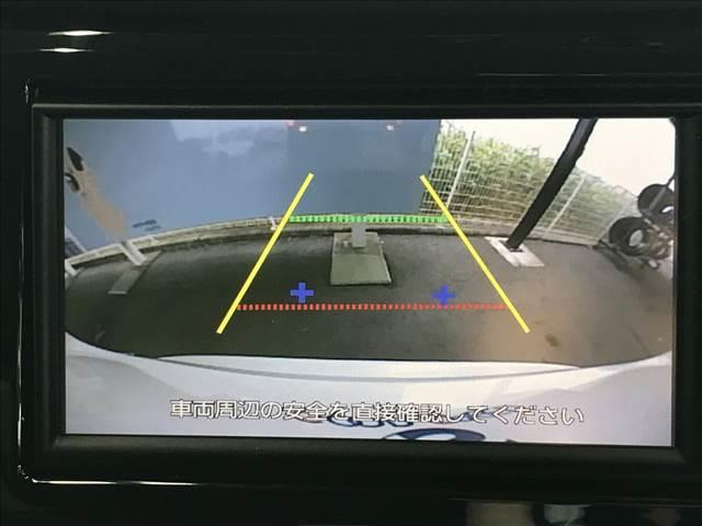 20X エマージェンシーブレーキパッケージ フルセグ純正ナビ バックカメラ LEDヘッドライト ETC インテリキー コーナーセンサー ステアリングリモコン エマージェンシーブレーキ カプロンシート(4枚目)