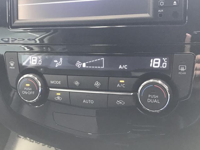 20X エマージェンシーブレーキパッケージ フルセグ純正ナビ バックカメラ LEDヘッドライト ETC インテリキー コーナーセンサー ステアリングリモコン エマージェンシーブレーキ カプロンシート(40枚目)