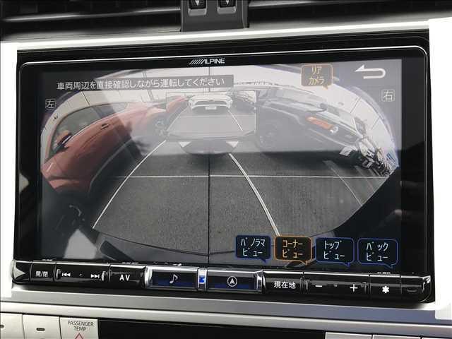 TX Lパッケージ・ブラックエディション 新車未登録 アルパインBIGXナビ バックカメラ ETC サンルーフ クリアランスソナー 7人乗り LEDヘッド 専用アルミ レーダークルーズ パワーシート シートベンチレーション 本革エアシート(8枚目)