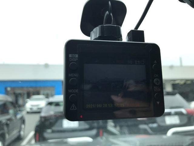 TX Lパッケージ・ブラックエディション 新車未登録 アルパインBIGXナビ バックカメラ ETC サンルーフ クリアランスソナー 7人乗り LEDヘッド 専用アルミ レーダークルーズ パワーシート シートベンチレーション 本革エアシート(57枚目)