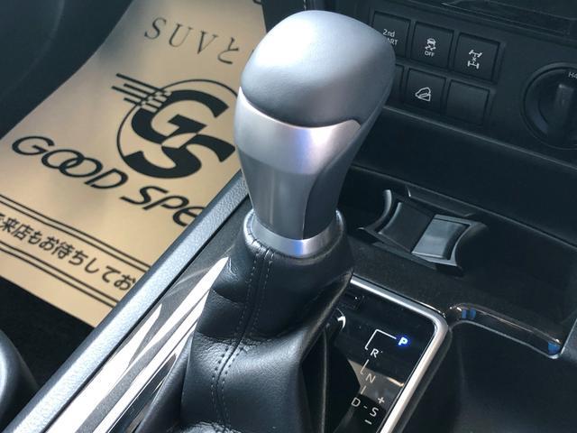 TX Lパッケージ・ブラックエディション 新車未登録 本革エアシート レーダークルーズ パワーシート クリアランスソナー サンルーフ 7人乗り LEDヘッドライト シートベンチレーション ステアリングリモコン 4WD(46枚目)