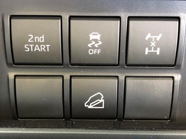 TX Lパッケージ・ブラックエディション 新車未登録 本革エアシート レーダークルーズ パワーシート クリアランスソナー サンルーフ 7人乗り LEDヘッドライト シートベンチレーション ステアリングリモコン 4WD(49枚目)