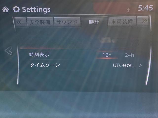 XD プロアクティブ フルセグ純正ナビ DVD再生 バックカメラ レーダークルーズ コーナーセンサー スマートキー ETC ブルートゥース(38枚目)