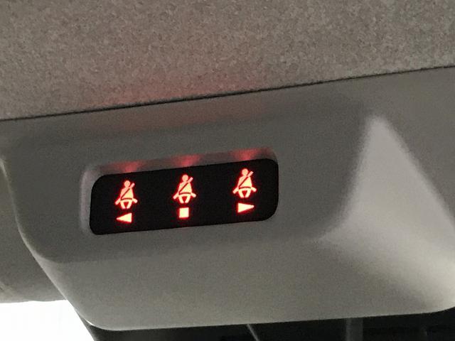 Z パノラミックビュー対応ナビレディ シートヒーター LEDヘッドライト レーダークルーズ 純正アルミ  スマートキー シーケンシャルウインカー クリアランスソナー(38枚目)