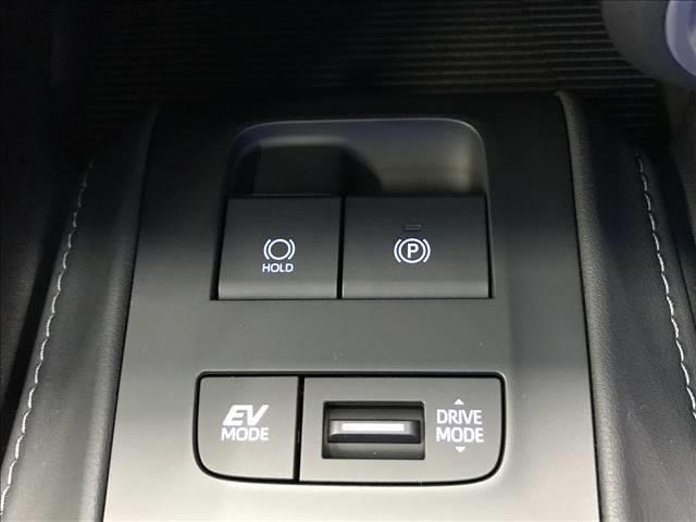 S 新車未登録 LEDヘッドライト 純正アルミ バックカメラ スマホ連携 レーダークルーズ 純正アルミ  ステアリングリモコン オートマチックハイビーム(11枚目)