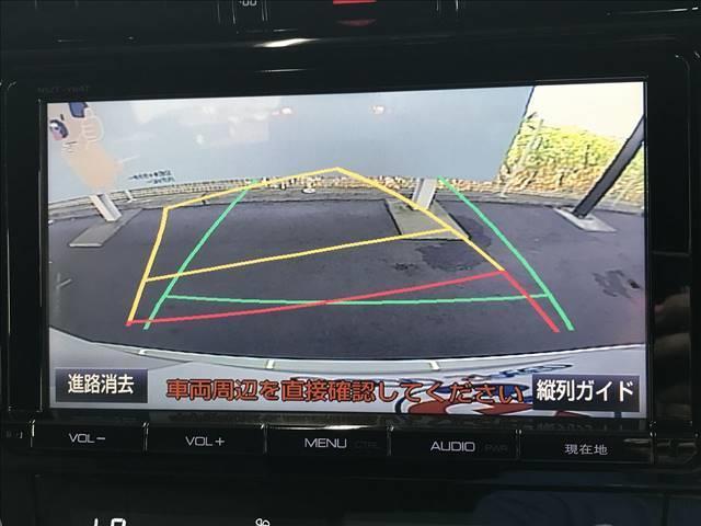 エレガンス フルセグ9型ナビ バックカメラ ビルトインETC ハーフレザーシート パワーシート スマートキー プッシュスタート ブルートゥース ウインカーミラー(4枚目)