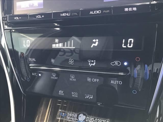 エレガンス フルセグ9型ナビ バックカメラ ビルトインETC ハーフレザーシート パワーシート スマートキー プッシュスタート ブルートゥース ウインカーミラー(8枚目)