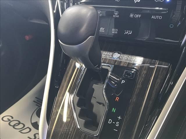 エレガンス フルセグ9型ナビ バックカメラ ビルトインETC ハーフレザーシート パワーシート スマートキー プッシュスタート ブルートゥース ウインカーミラー(11枚目)