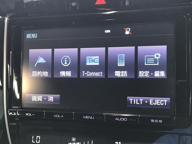 エレガンス フルセグ9型ナビ バックカメラ ビルトインETC ハーフレザーシート パワーシート スマートキー プッシュスタート ブルートゥース ウインカーミラー(34枚目)