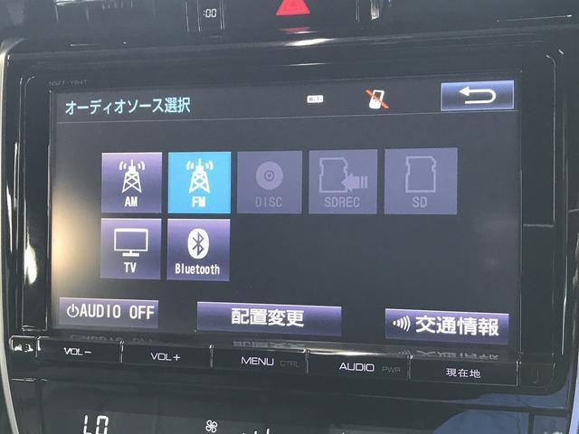 エレガンス フルセグ9型ナビ バックカメラ ビルトインETC ハーフレザーシート パワーシート スマートキー プッシュスタート ブルートゥース ウインカーミラー(35枚目)