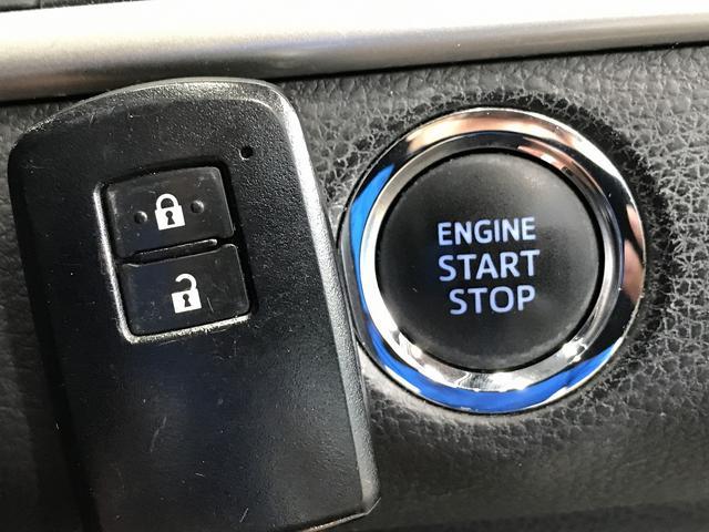 エレガンス フルセグ9型純正ナビ バックカメラ ハーフレザーシート パワーシート パワーウィンドウ ETC プッシュスタート オートライト LEDヘッドライト(32枚目)