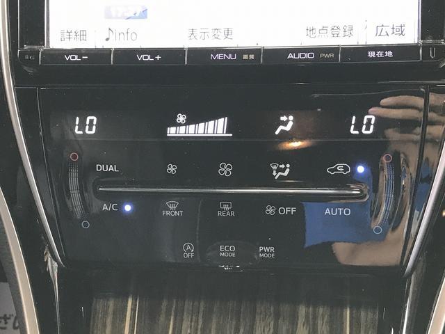 エレガンス フルセグ9型純正ナビ バックカメラ ハーフレザーシート パワーシート パワーウィンドウ ETC プッシュスタート オートライト LEDヘッドライト(36枚目)