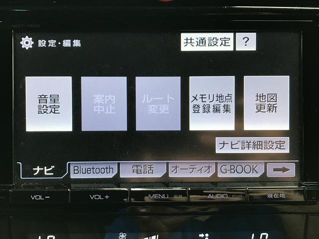 エレガンス フルセグ9型純正ナビ バックカメラ ハーフレザーシート パワーシート パワーウィンドウ ETC プッシュスタート オートライト LEDヘッドライト(39枚目)