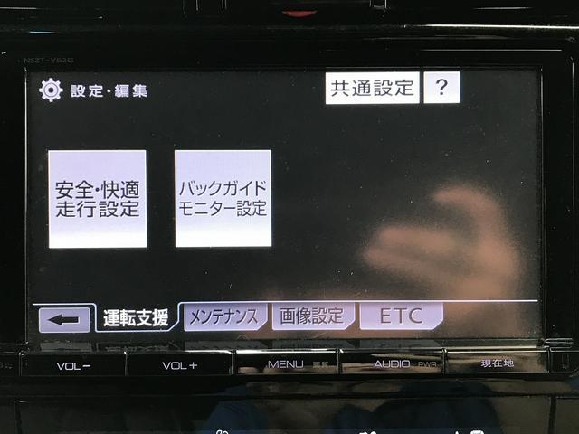 エレガンス フルセグ9型純正ナビ バックカメラ ハーフレザーシート パワーシート パワーウィンドウ ETC プッシュスタート オートライト LEDヘッドライト(40枚目)