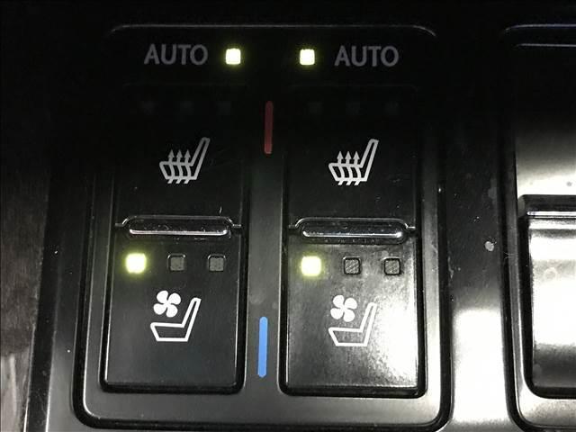 RX450h Fスポーツ 純正ナビTV バックカメラ ETC 赤革シート レーダークルーズ シートベンチレーション パワーシート 電動リアゲート 三眼LEDヘッドライト 純正アルミ ETC(4枚目)