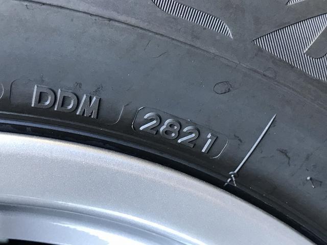 S バックカメラ LEDヘッドライト レーダークルーズ ステアリングリモコン 純正アルミ ウインカーミラ ー ディスプレイオーディオ 新車未登録(22枚目)