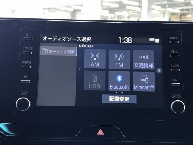 S バックカメラ LEDヘッドライト レーダークルーズ ステアリングリモコン 純正アルミ ウインカーミラ ー ディスプレイオーディオ 新車未登録(35枚目)