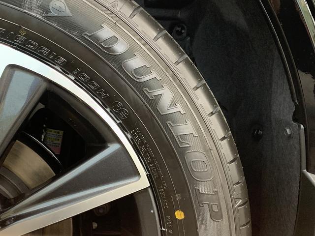 G 新車未登録 ディスプレイオーディオ LEDヘッドライト セーフティセンス レーダークルーズコントロール パワーシート パワーバックドア スマートキー(23枚目)