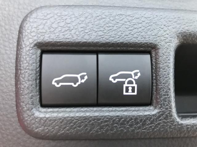 G 新車未登録 ディスプレイオーディオ Bluetooth LEDヘッドライト パワーバックドア スマートキー セーフティセンス レーダークルーズコントロール ハーフレザシート フォグランプ(31枚目)