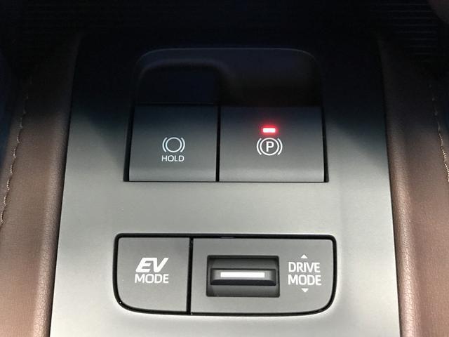 G 新車未登録 ディスプレイオーディオ Bluetooth LEDヘッドライト パワーバックドア スマートキー セーフティセンス レーダークルーズコントロール ハーフレザシート フォグランプ(38枚目)