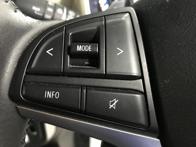 ハイブリッドMZ 1オーナー 純正SDナビTV アラウンドビューモニター シートヒーター スマートキー LEDヘッド クルーズコントロール アイドリングストップ クリアランスソナー 純正16インチAW(32枚目)