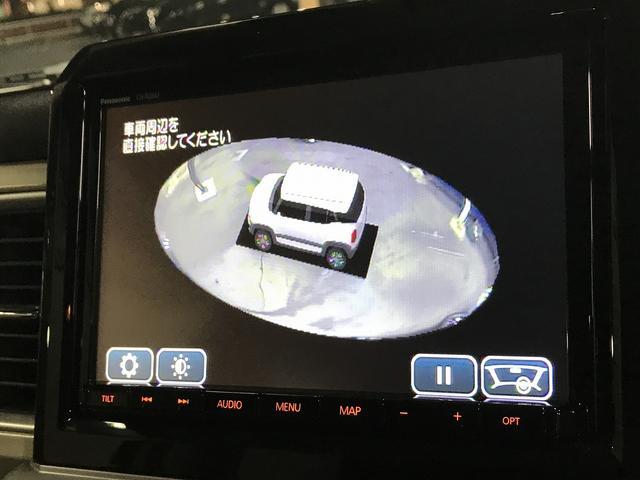 ハイブリッドMZ 1オーナー 純正SDナビTV アラウンドビューモニター シートヒーター スマートキー LEDヘッド クルーズコントロール アイドリングストップ クリアランスソナー 純正16インチAW(35枚目)
