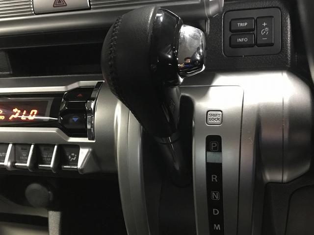 ハイブリッドMZ 1オーナー 純正SDナビTV アラウンドビューモニター シートヒーター スマートキー LEDヘッド クルーズコントロール アイドリングストップ クリアランスソナー 純正16インチAW(40枚目)