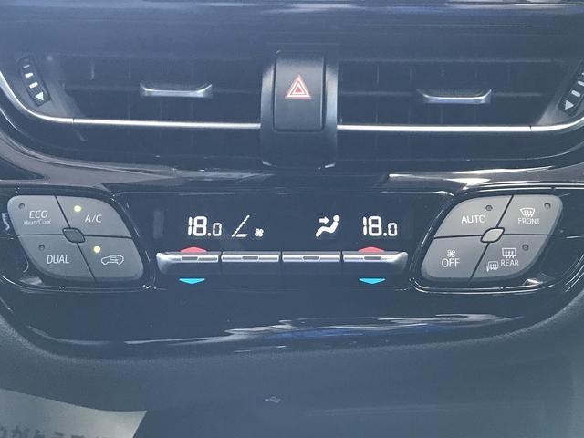 ハイブリッド G ディスプレイオーディオ ナビ バックカメラ ETC セーフティセンス プリクラッシュセーフティー レーダークルーズ スマートキー LEDヘッド ハーフレザシート フォグランプ(39枚目)