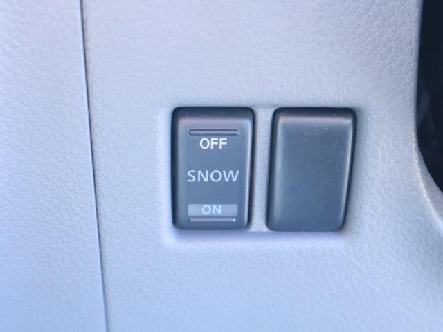 ロングプレミアムGXターボ インテリキー SNOWモード(5枚目)