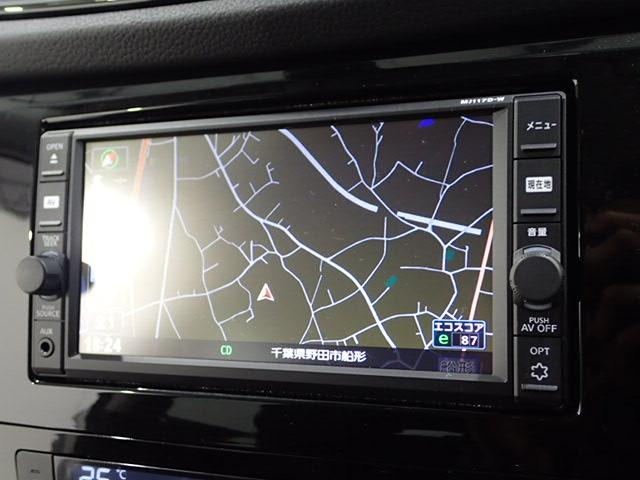 日産 エクストレイル 20Xi 登録済未使用車 プロパイロット ナビTV LED